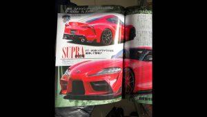 nowa Toyota Supra, Toyota Supra, Toyota, Supra